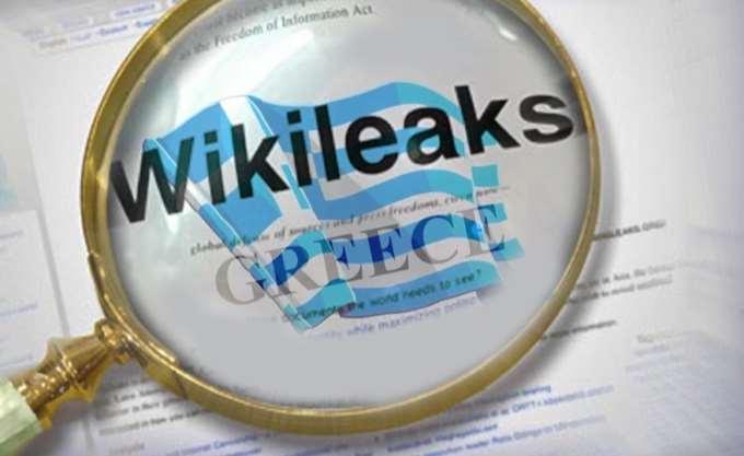 Ένας συνεργάτης του WikiLeaks εξαφανίστηκε μυστηριωδώς στη βόρεια Νορβηγία