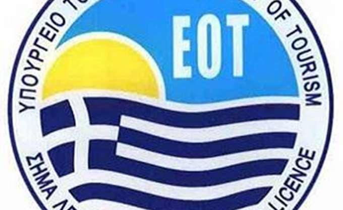 Ελληνικό Ομαδικό Περίπτερο με 4 εταιρίες στην τουριστική έκθεση ΙΤΒ Asia 2018 από τον ΕΟΤ