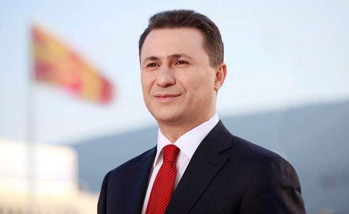 ΠΓΔΜ: Αίτημα για αφαίρεση της βουλευτικής ιδιότητας του Νίκολα Γκρούεφσκι
