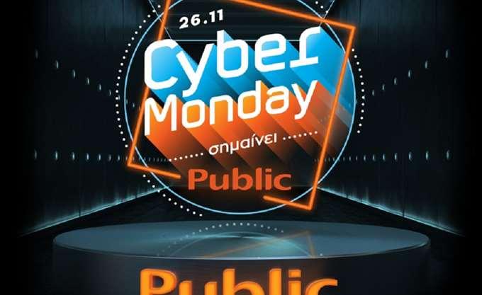 Cyber Monday στις 26/11 στο Public.gr από το 1ο Μarketplace στην Ελλάδα
