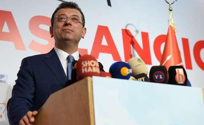Δήμαρχος της Κωνσταντινούπολης και επισήμως ο Εκρέμ Ιμάμογλου