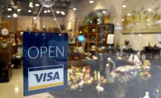 Αποκαταστάθηκε το σύστημα πληρωμών Visa
