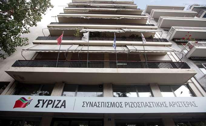 ΣΥΡΙΖΑ σε Ν.Δ: Θέλουν συνταγματοποίηση του ακραίου νεοφιλελευθερισμού