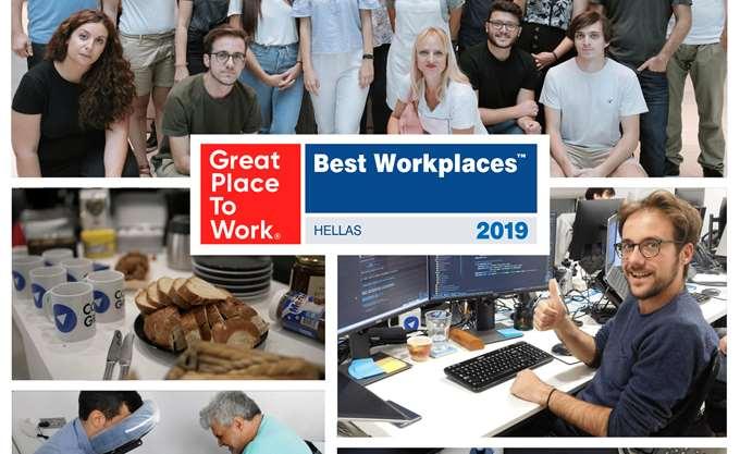 H Convert Group και φέτος στα καλύτερα εργασιακά περιβάλλοντα της Ελλάδας
