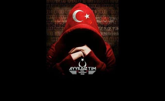 Τούρκοι χάκερς επιτέθηκαν σε δεκάδες ελληνικές ιστοσελίδες