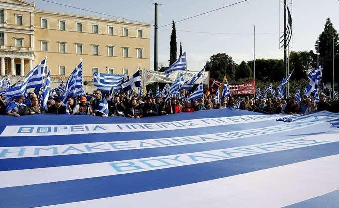 Ο Αυστριακός τύπος για τη χτεσινή διαδήλωση και τα επεισόδια στην Αθήνα