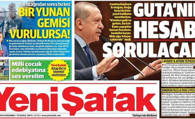 Σενάρια από τουρκική εφημερίδα για βύθιση ελληνικού πλοίου