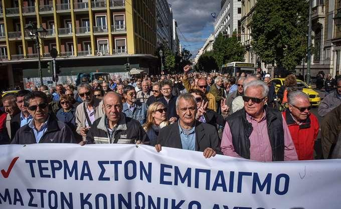 Συγκέντρωση διαμαρτυρίας συνταξιούχων έξω από το υπ. Εργασίας
