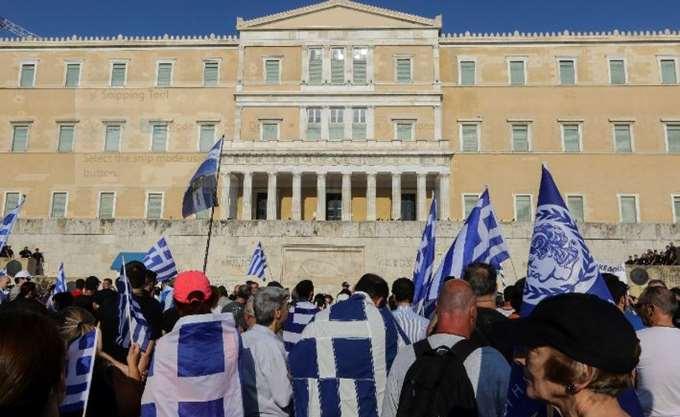 Μηνυτήρια αναφορά της Παμμακεδονικής Συνομοσπονδίας για τις Πρέσπες
