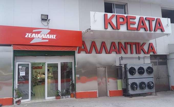 """""""Σωσίβιο σωτηρίας"""" αναζητά η βορειοελλαδίτικη κρεατοβιομηχανία Ζελιαλίδης"""