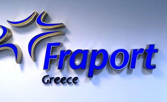 Χρυσό βραβείο στην Fraport Greece στα Tourism Awards 2019