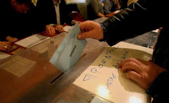 Συνεχίζονται σήμερα οι εκλογές στους τρεις μεγάλους δικηγορικούς συλλόγους