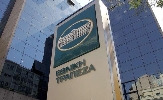 Εθνική Τράπεζα: Συνέχιση της διαγωνιστικής διαδικασίας για την Εθνική Ασφαλιστική