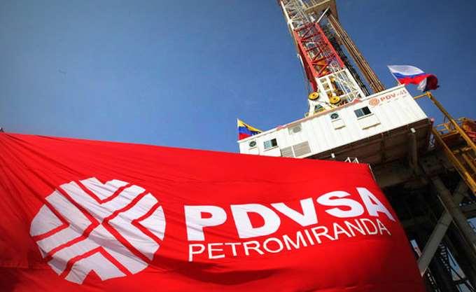 ISDA: Η δημόσια επιχείρηση πετρελαίου της Βενεζουέλας κήρυξε στάση πληρωμών