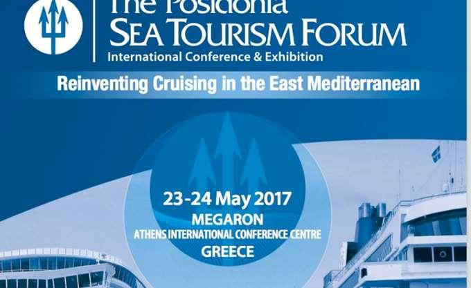 Το πρόγραμμα του Posidonia Sea Tourism Forum
