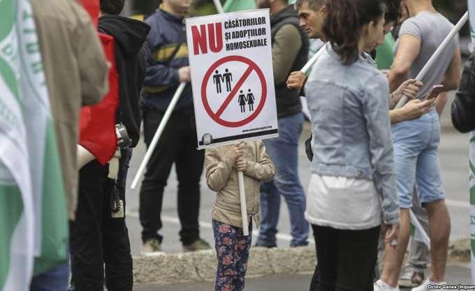 Ρουμανία: Δημοψήφισμα για τον γάμο μεταξύ προσώπων του ίδιου φύλου