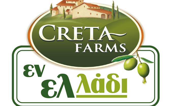 Η Creta Farms τώρα και στα ράφια της αλυσίδας Δ. Μασούτης