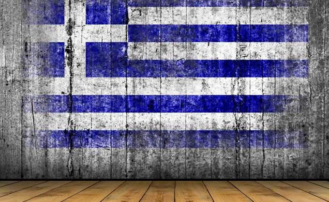 Handelsblatt για Ελλάδα: Αυστηρή επιτήρηση για δεκαετίες