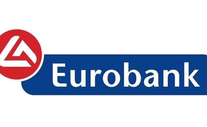 Eurobank: Αποχωρεί η γενική διευθύντρια Retail Banking Χρ. Θεοφιλίδη