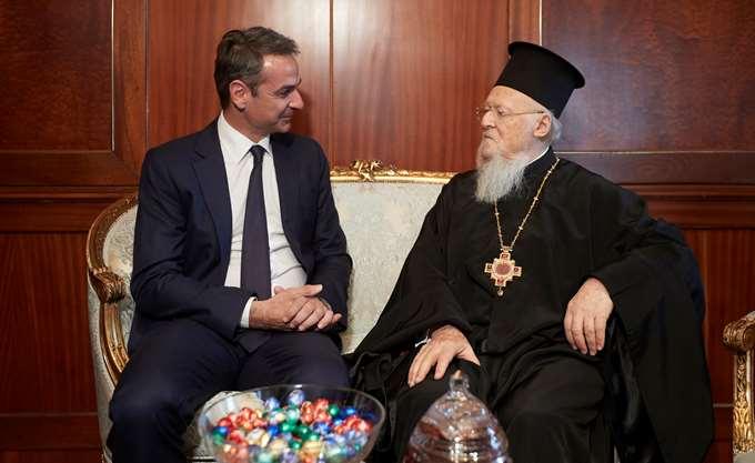 Με τον Οικουμενικό Πατριάρχη συναντήθηκε ο Κ. Μητσοτάκης