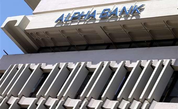 """""""Χέρι Βοηθείας"""" από την Alpha Bank"""