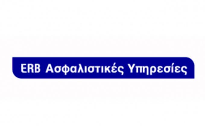 Στρατηγική συνεργασία ERB Ασφαλιστικές Υπηρεσίες ΑΕΜΑ και Diastasys