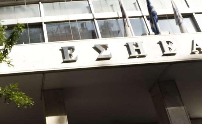 Η ΕΣΗΕΑ καταγγέλλει τους χαρακτηρισμούς Καψώχα στην ΕΡΤ κατά Κυρ. Μητσοτάκη