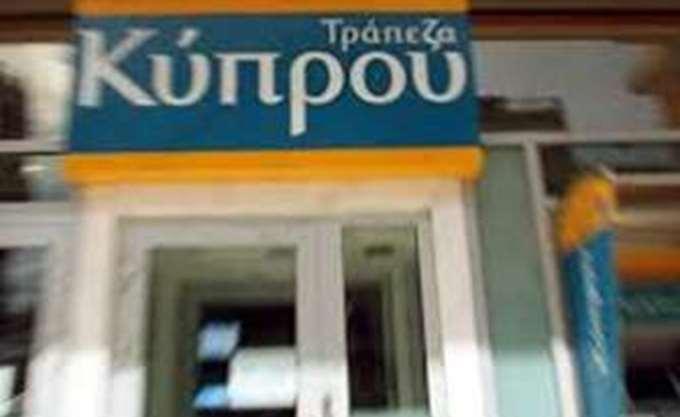 Τρ. Κύπρου: Πούλησε NPLs 1,40 δισ. ευρώ στην Apollo Global