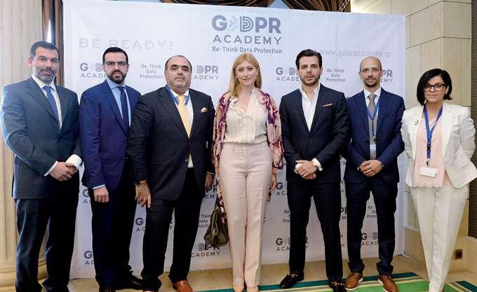 GDPR Academy: Η νέα επιχειρηματική πρωτοβουλία της G.A. HOLDINGS S.A. & της GDPR Greece