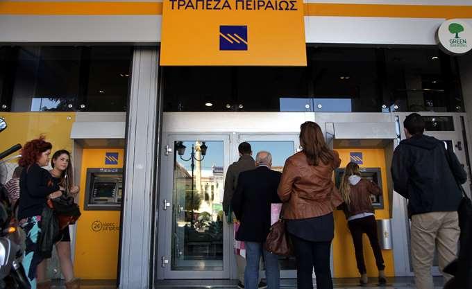 """""""Πωλητήριο"""" NPLs 200 εκατ. ευρώ στη Ρουμανία από την Τράπεζα Πειραιώς"""