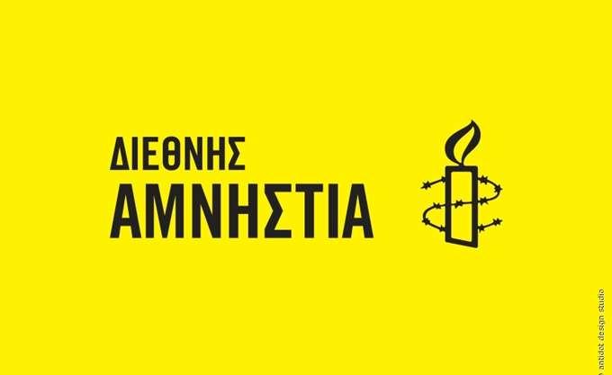 Διεθνής Αμνηστία: Άμεση ανάγκη ανεξάρτητης έρευνας για τον θάνατο του Τζαμάλ Κασόγκι