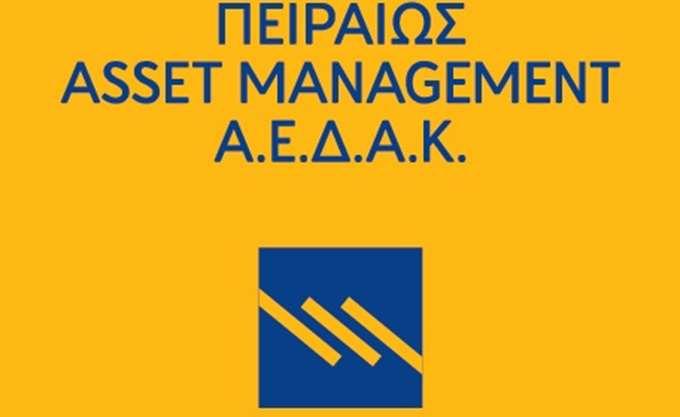 Πειραιώς Asset Management ΑΕΔΑΚ:  Υψηλές επιδόσεις το 2017