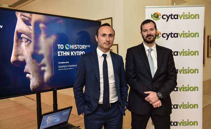 Συνεργασία Cosmote TV - Cyta: Το COSMOTE HISTORY HD στην Κύπρο μέσω της Cytavision