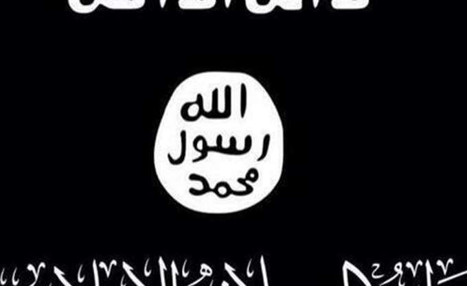 Γερμανία: Σημαία του ISIS ανακάλυψε η αστυνομία κοντά σε σιδηροδρομική γραμμή