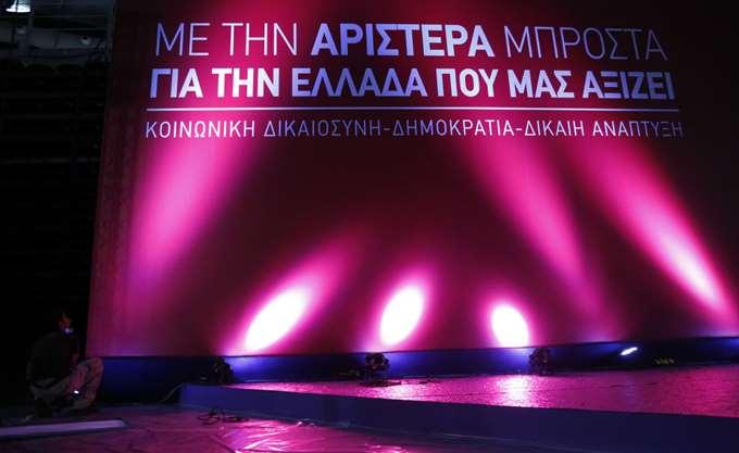 Ο ΣΥΡΙΖΑ καλεί τα κόμματα να καταδικάσουν την ανακοίνωση της Θύρας 7