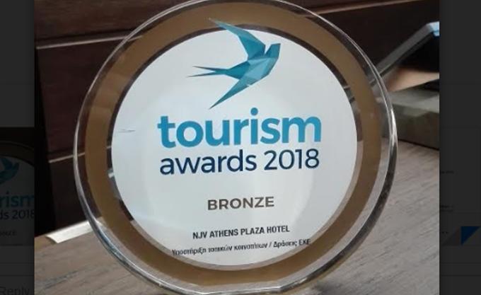 Βραβείο για το NJV Athens Plaza στα Tourism Awards 2018