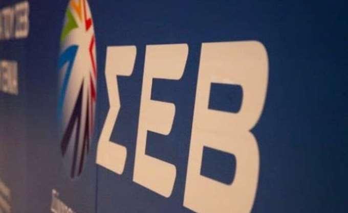 ΣΕΒ: Οικονομική ενίσχυση σε 130 πυρόπληκτες οικογένειες
