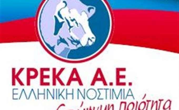 ΚΡΕΚΑ: Στο 5,702% το ποσοστό επί του συνόλου δικαιωμάτων ψήφου της Ljamcovik Mirjana