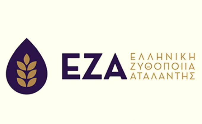 Τέσσερα Superior Taste Awards για τις μπίρες της Ελληνικής Ζυθοποιίας Αταλάντης