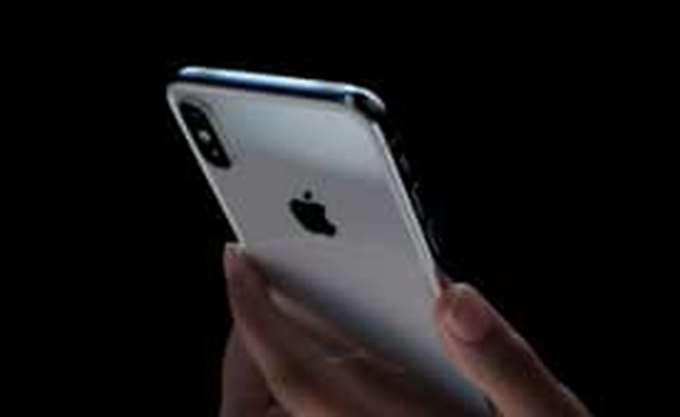 """Χάκερς """"παραβίασαν"""" iPhone και ανέκτησαν φωτογραφία που είχε διαγραφεί"""