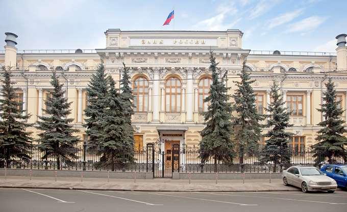 Ρωσική Κεντρική Τράπεζα: Η τρέχουσα ηρεμία στις παγκόσμιες εμπορικές διαμάχες μπορεί να είναι προσωρινή ανακωχή