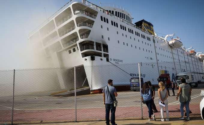 Πυρκαγιά στο Ελ. Βενιζέλος: Το χρονικό μιας παρ᾽ ολίγον ναυτικής τραγωδίας