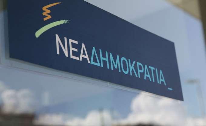 ΝΔ: Οι κάλπικες ελπίδες του Α. Τσίπρα τελείωσαν