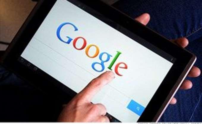 Google: Απομάκρυνε πάνω από 3,2 δισ. κακόβουλες διαφημίσεις πέρυσι
