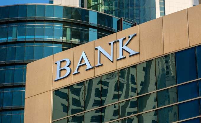 """Τράπεζες: Επενδύσεις και αποταμίευση, το """"στοίχημα"""" της εξόδου από τα μνημόνια"""