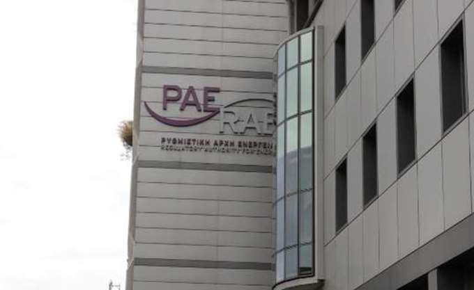ΡΑΕ: Σταθερό το ΕΤΜΕΑΡ για το επόμενο εξάμηνο στους λογαριασμούς του ρεύματος