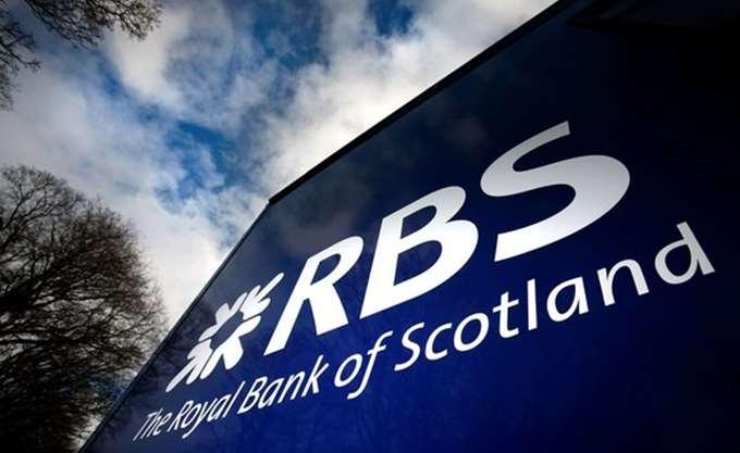 RBS: Κλείνει 162 υποκαταστήματα και περικόπτει 792 θέσεις εργασίας