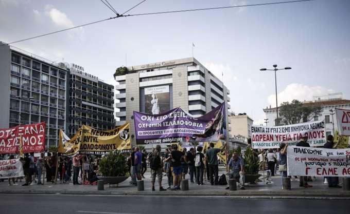 Πορεία εργατικών σωματείων στο κέντρο της Αθήνας στο πλαίσιο 24ωρης διακλαδικής απεργίας