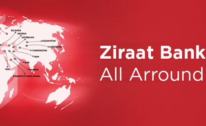 Eπίθεση με πέτρες σε τουρκική τράπεζα στην Κομοτηνή