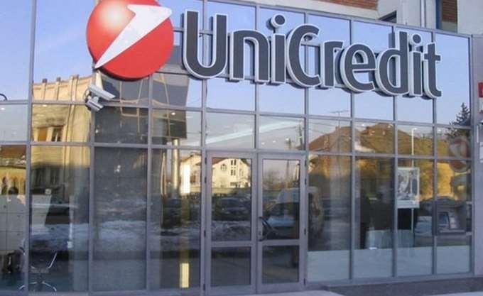 UniCredit: Υποχώρησαν τα κέρδη λόγω απομειώσεων